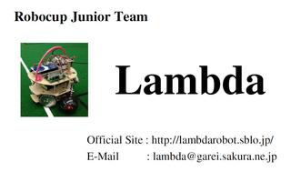 Lambda2.jpg