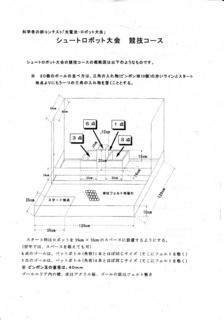 PC255816-B.JPG