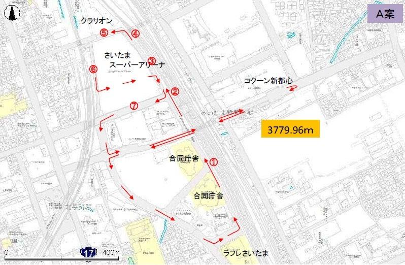2014saitama_a (1).jpg