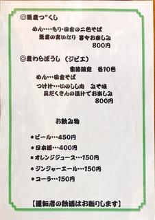 55F06655-17D9-4E82-AD5A-E280DC4709BC.jpeg