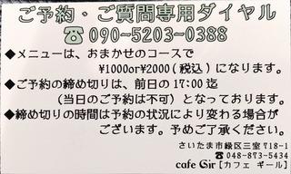 71704619-3087-4A20-87DB-E6D193F740CE.jpeg