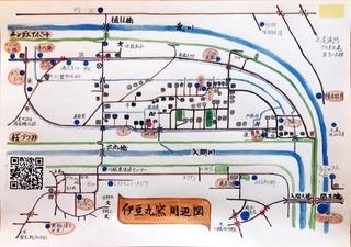 7321A9AB-881E-4ADF-83F9-0E3D101E069B.jpeg