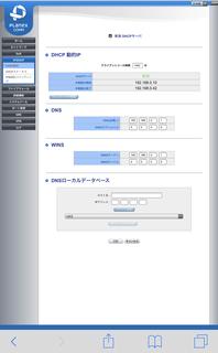 E4853701-55A1-4593-8353-B5C4A6D7AAF4.jpeg