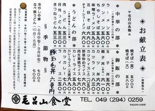 FBF45707-4B59-4E00-A3BF-107E450FB22E.jpeg