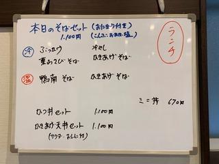 IMG_0462.JPG