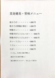 IMG_3526.JPG