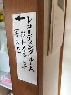 IMG_3936.JPG