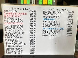 IMG_6203.JPG