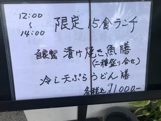 IMG_7244.JPG
