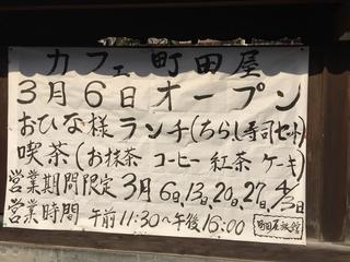 IMG_8153.JPG