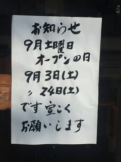 IMG_9696.JPG