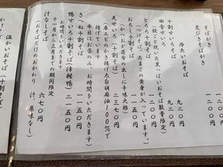 IMG_9724.JPG