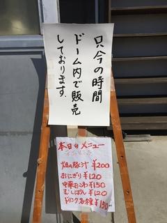 IMG_9996.JPG