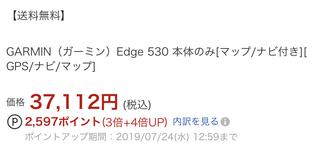 IMG_E3500.JPG