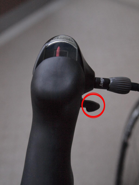 自転車の シマノ 自転車 コンポ 互換性 : DEFY3のシフトレバーをクラリス ...