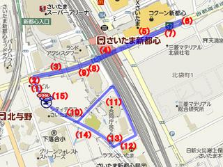 SaitamaCriterium2013.jpg